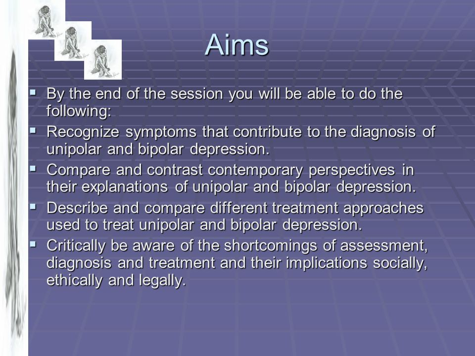 Aims By the end of the session you will be able to do the following: