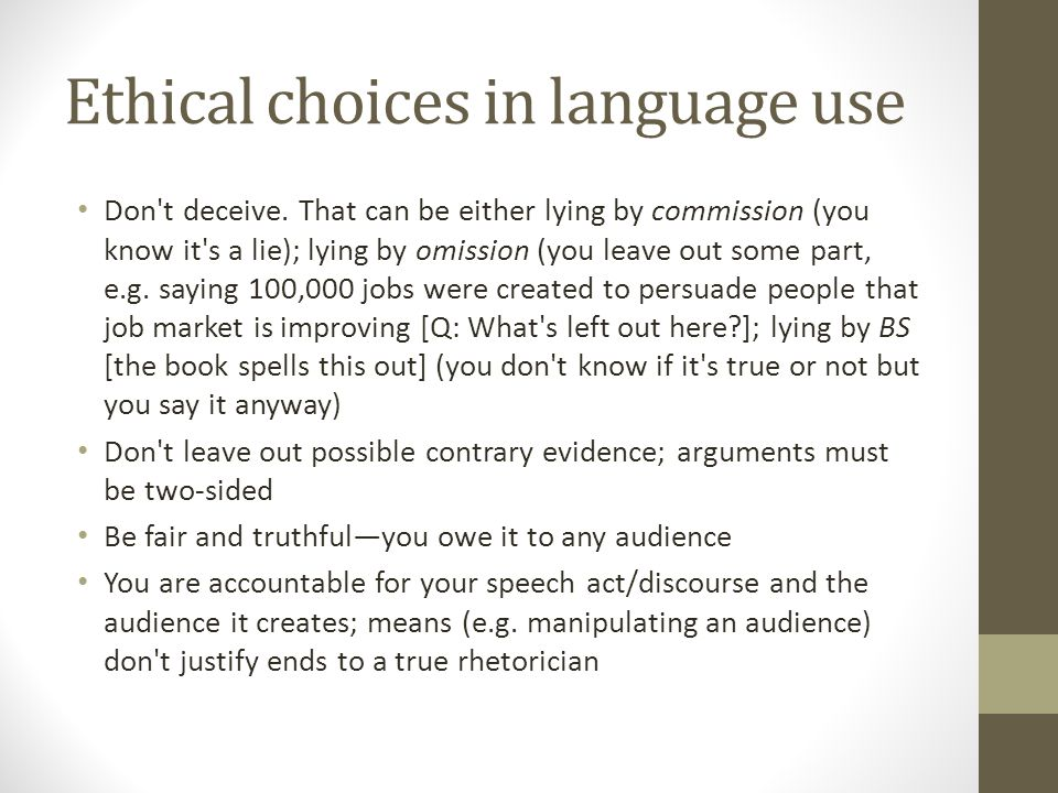 Ethical choices in language use