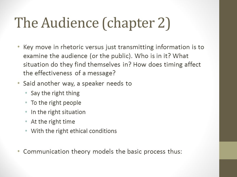 The Audience (chapter 2)