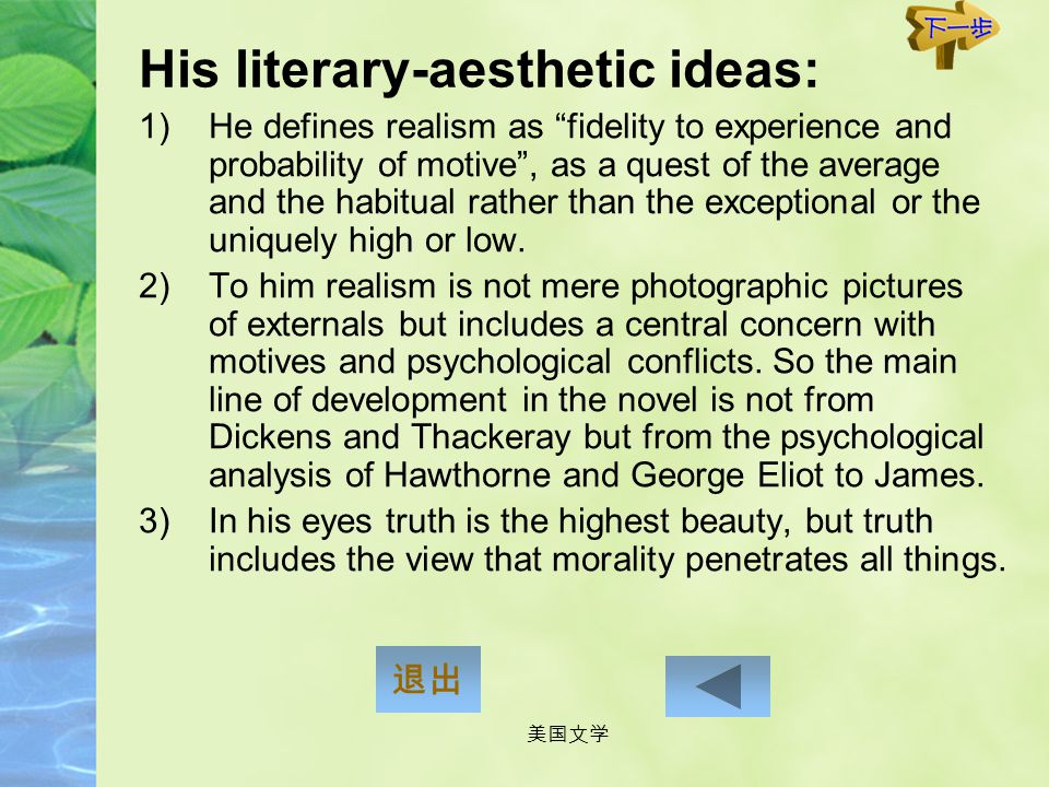 His literary-aesthetic ideas: