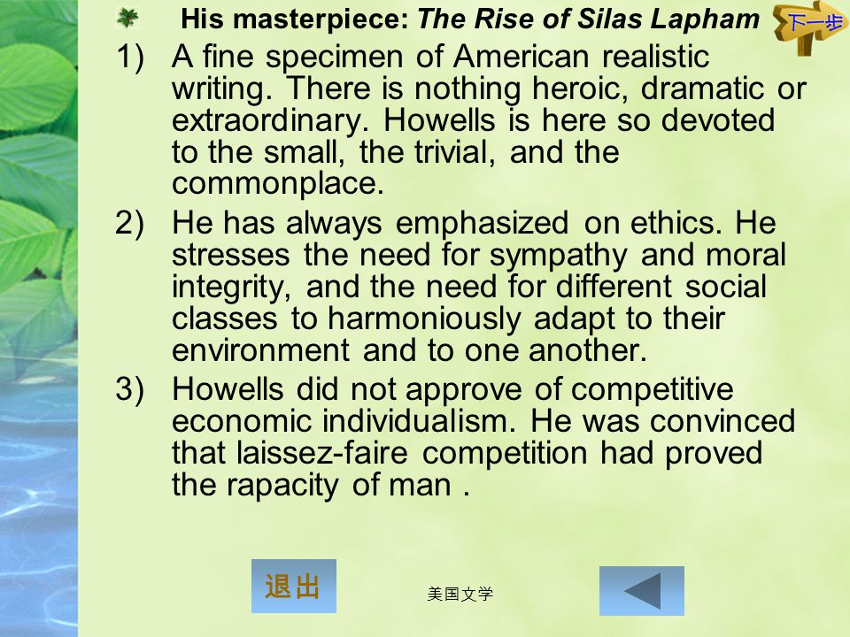His masterpiece: The Rise of Silas Lapham