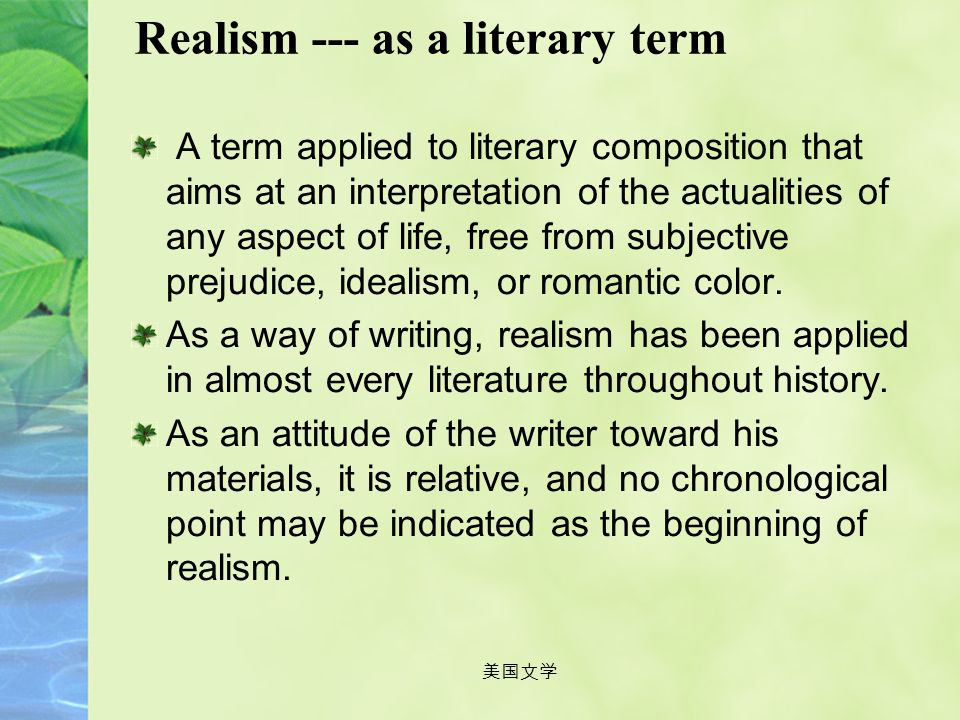 Realism --- as a literary term