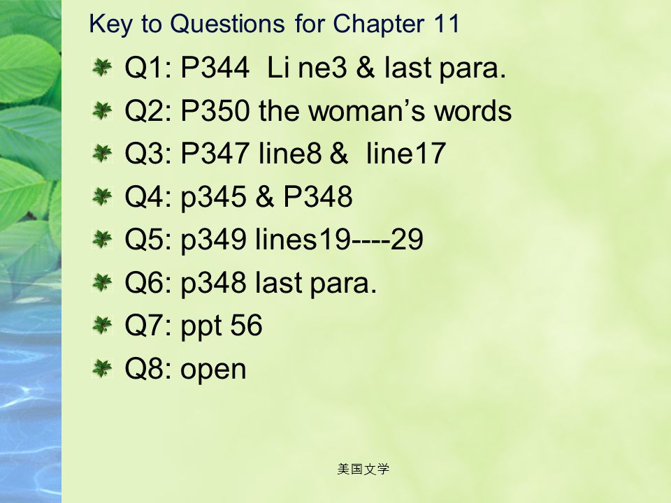 Key to Questions for Chapter 11