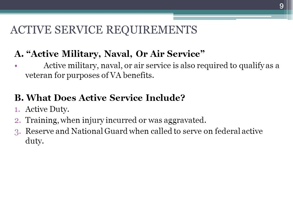 ACTIVE SERVICE REQUIREMENTS