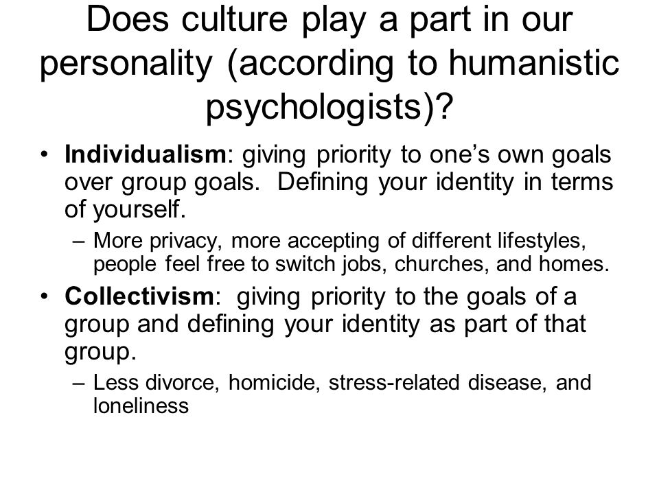Does culture play a part in our personality (according to humanistic psychologists)