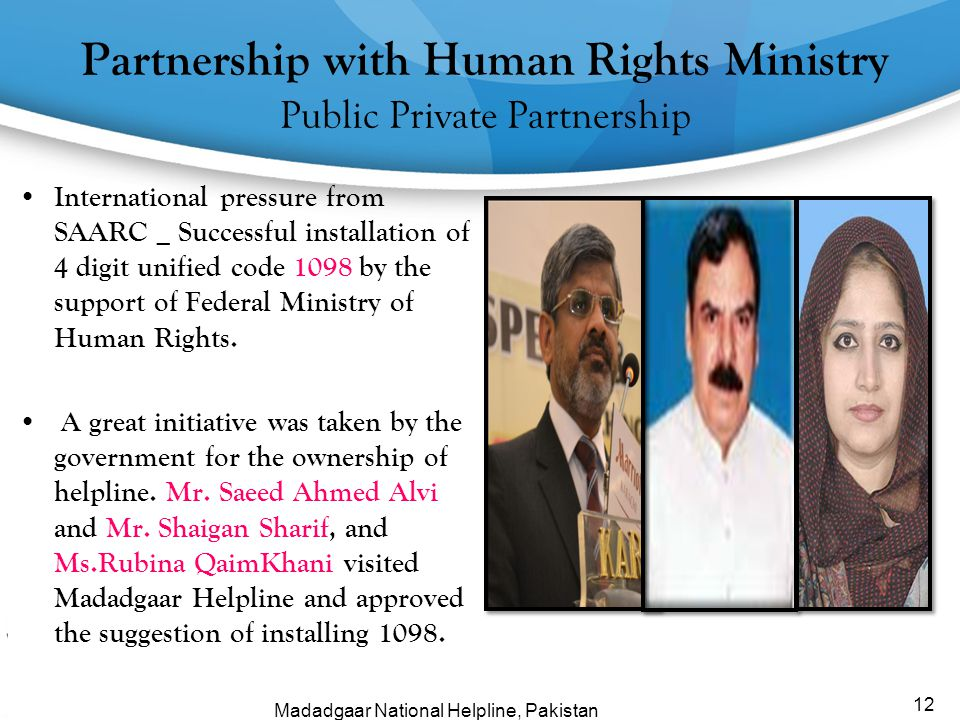 Partnership with Human Rights Ministry Public Private Partnership