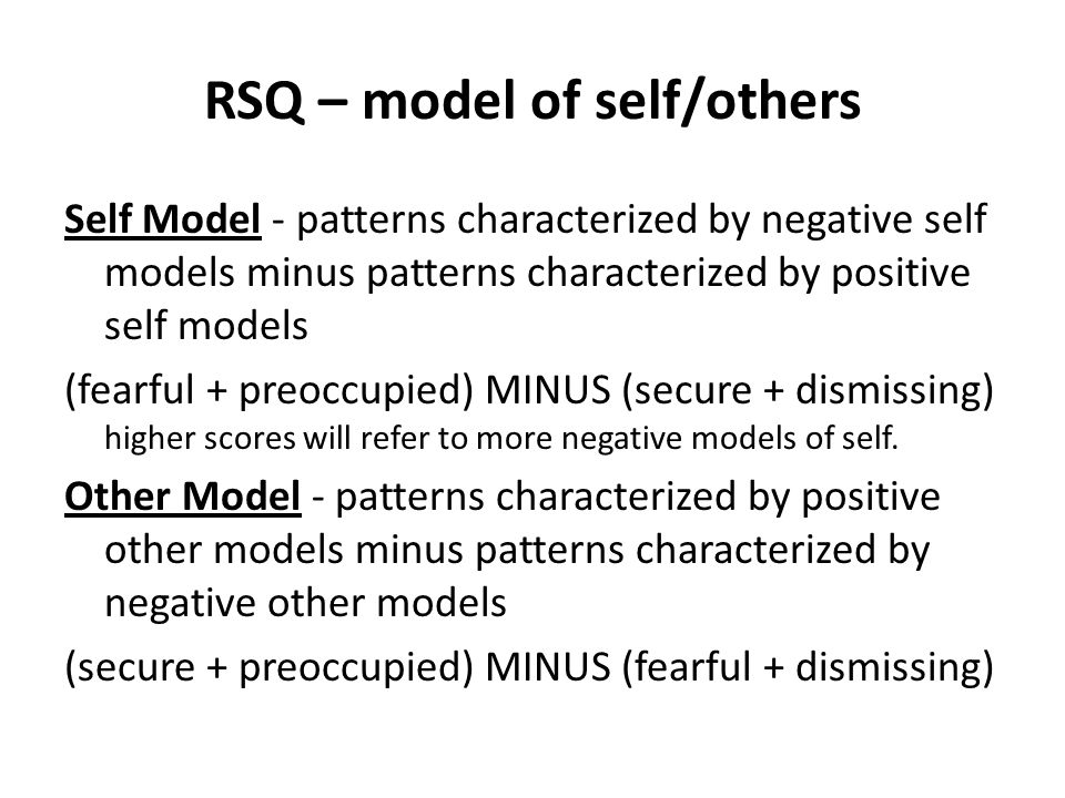 RSQ – model of self/others