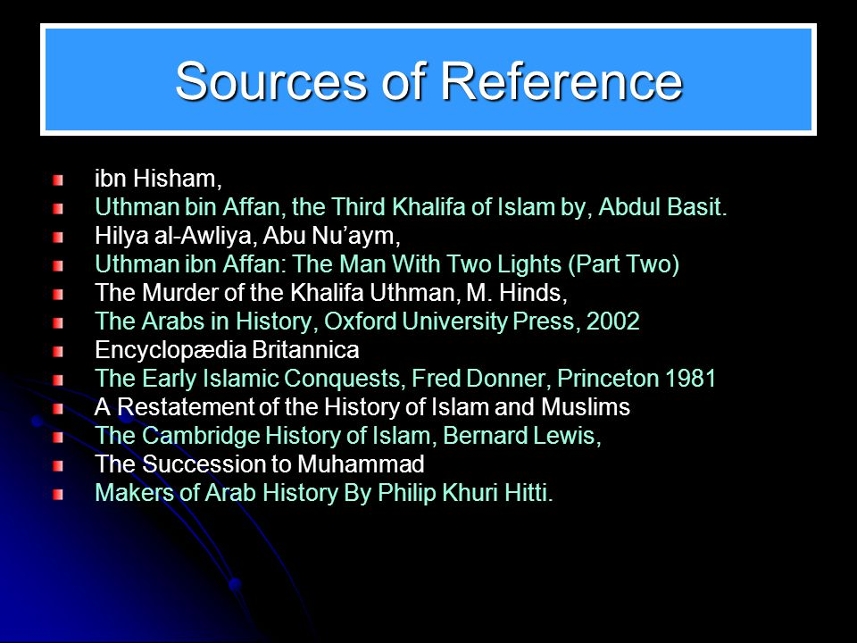 Sources of Reference ibn Hisham,