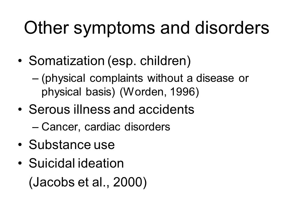 Other symptoms and disorders