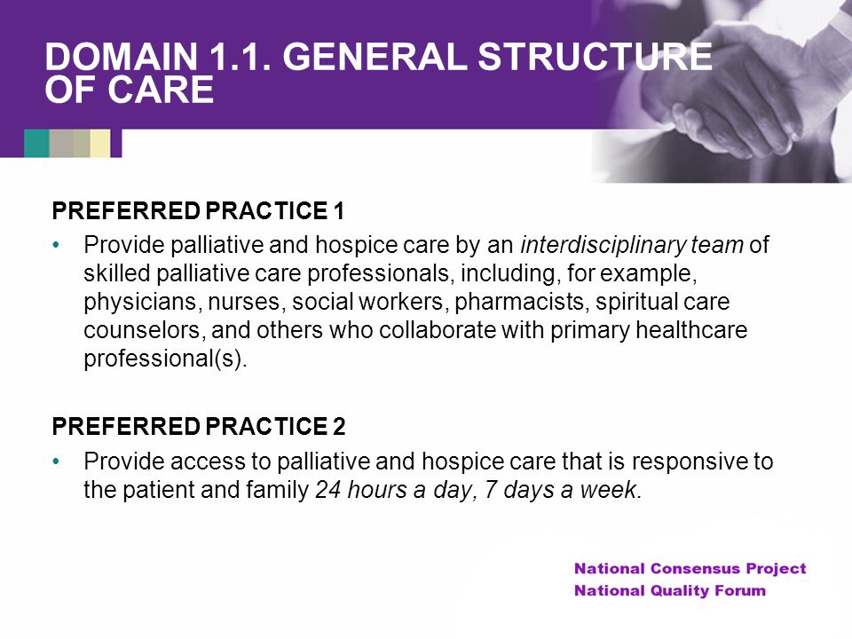 DOMAIN 1.1. GENERAL STRUCTURE OF CARE