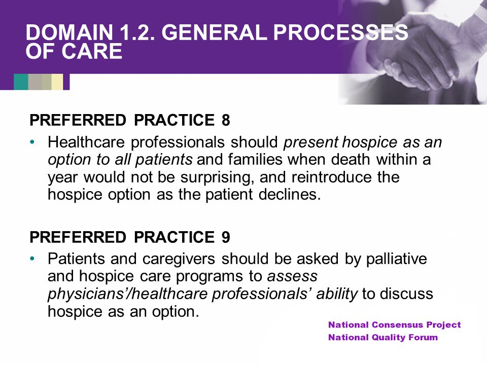 DOMAIN 1.2. GENERAL PROCESSES OF CARE