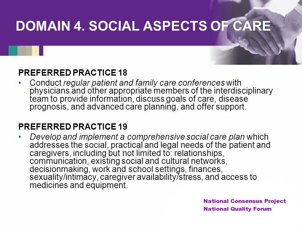 DOMAIN 4. SOCIAL ASPECTS OF CARE