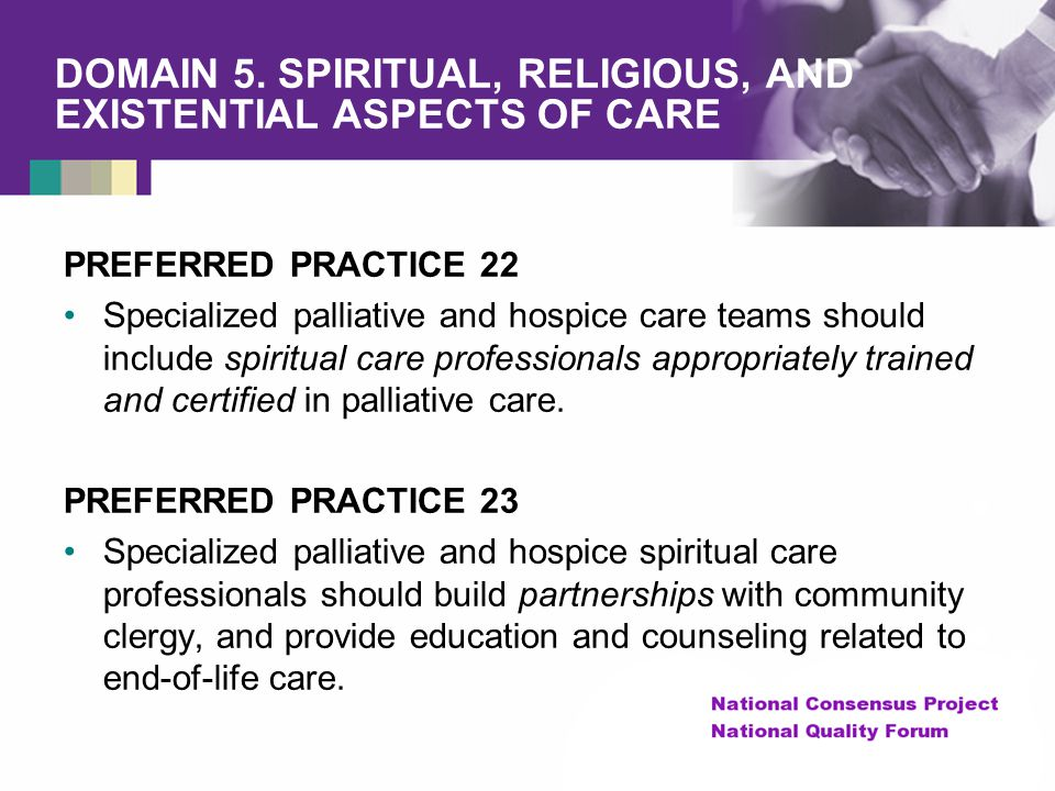 DOMAIN 5. SPIRITUAL, RELIGIOUS, AND EXISTENTIAL ASPECTS OF CARE