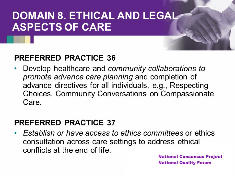 DOMAIN 8. ETHICAL AND LEGAL ASPECTS OF CARE