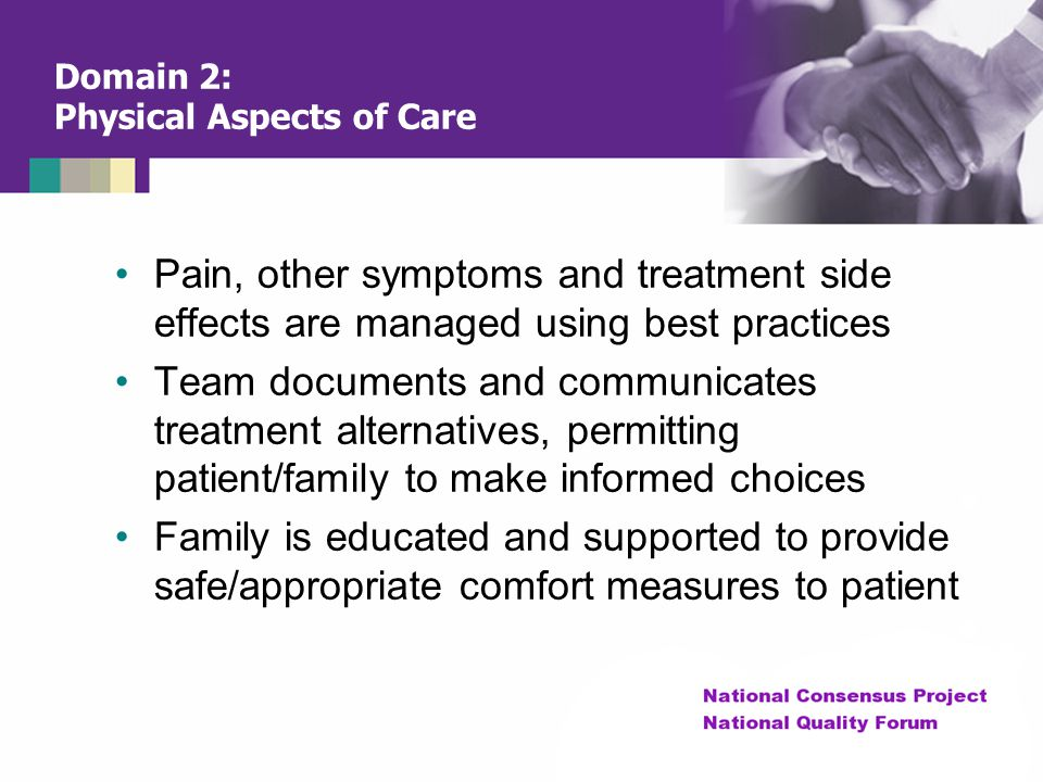 Domain 2: Physical Aspects of Care