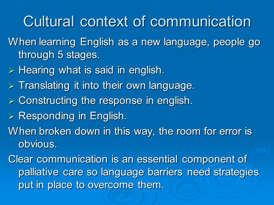 Cultural context of communication