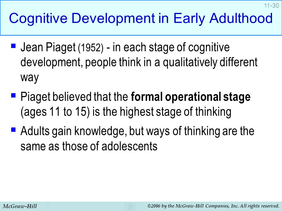 cognitive and physical changes in early adolescennce essay Physical activity in early childhood physical activity is important for the healthy growth and development of all children this essay will be focusing on the importance of physical activity on the early childhood aged children, ranging from the ages of two up until the age of six.