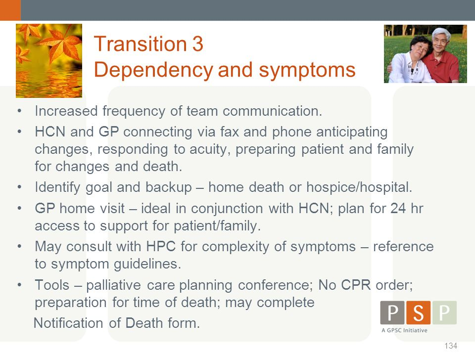 Transition 3 Dependency and symptoms