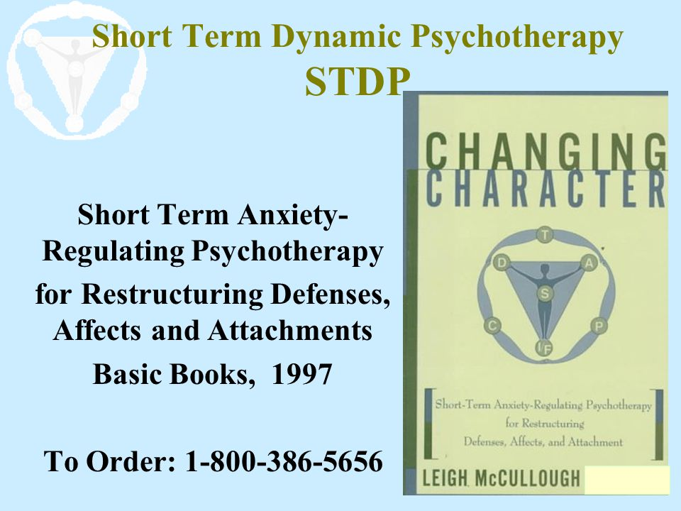 Short Term Dynamic Psychotherapy STDP