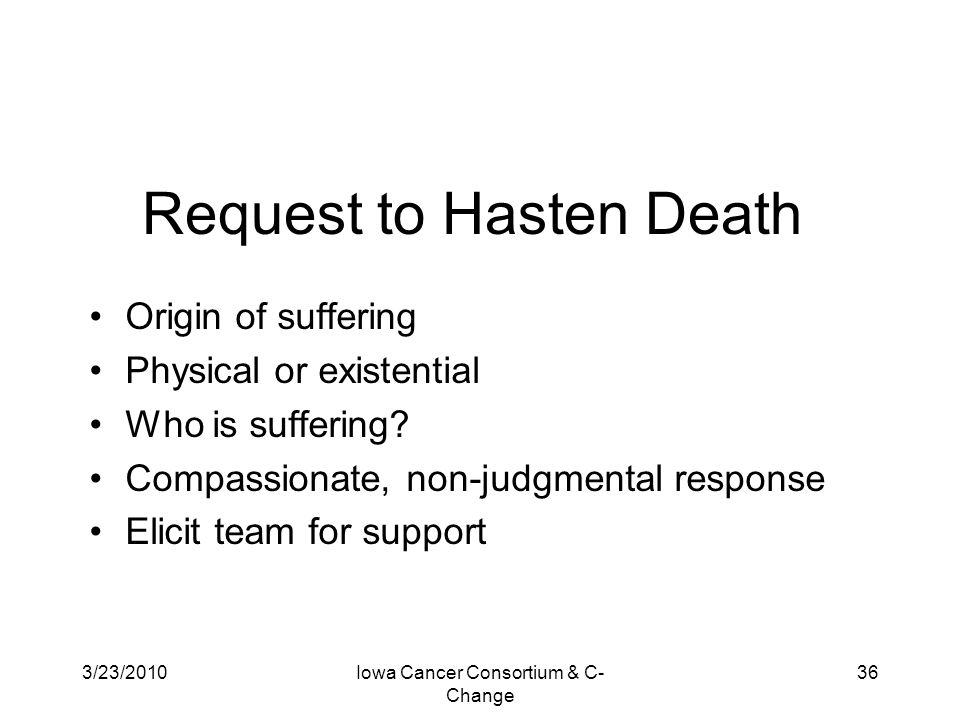 Request to Hasten Death