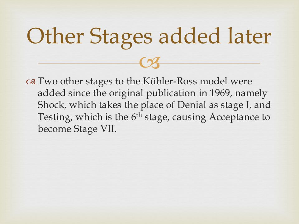 Other Stages added later