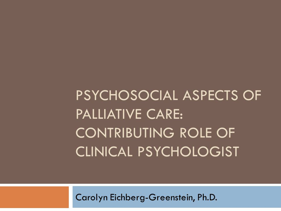 Carolyn Eichberg-Greenstein, Ph.D.