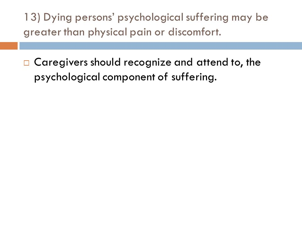13) Dying persons' psychological suffering may be greater than physical pain or discomfort.