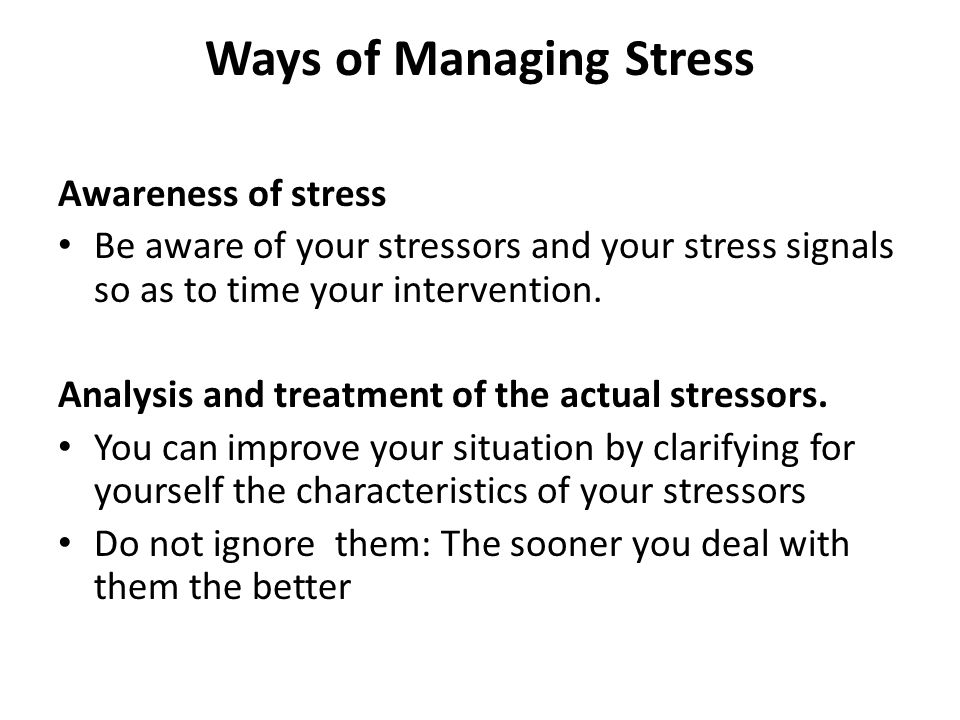 Ways of Managing Stress
