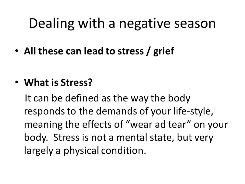 Dealing with a negative season