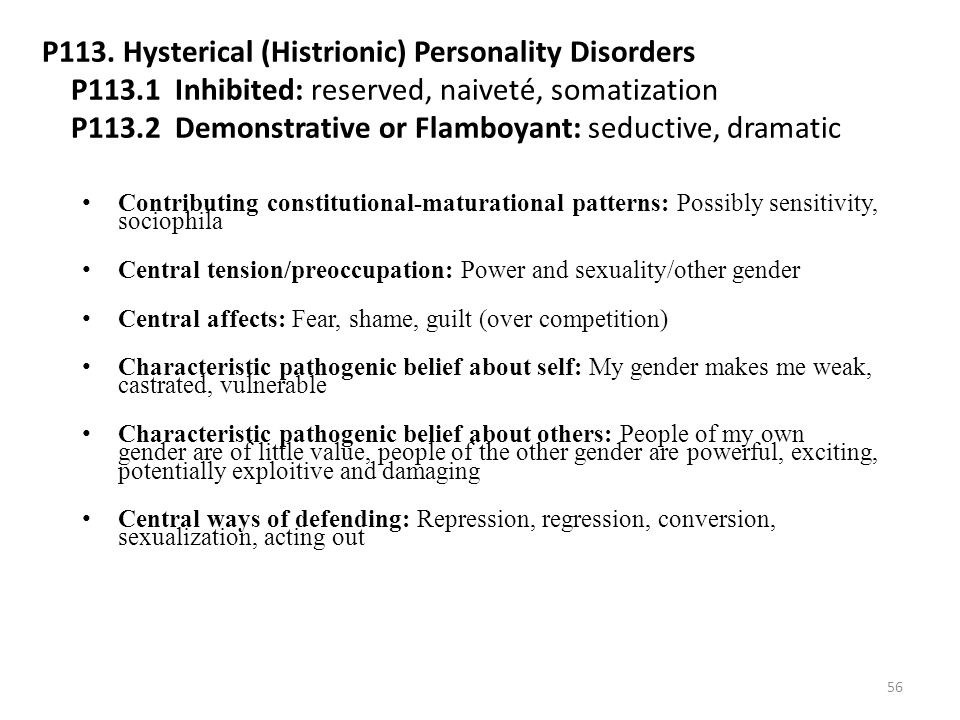 Central tension/preoccupation: Power and sexuality/other gender