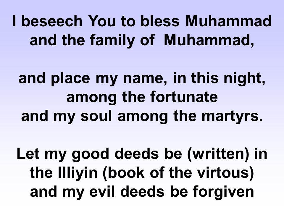 I beseech You to bless Muhammad and the family of Muhammad,