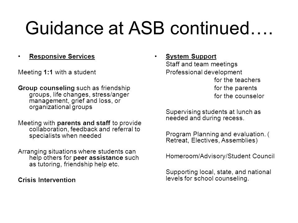 Guidance at ASB continued….