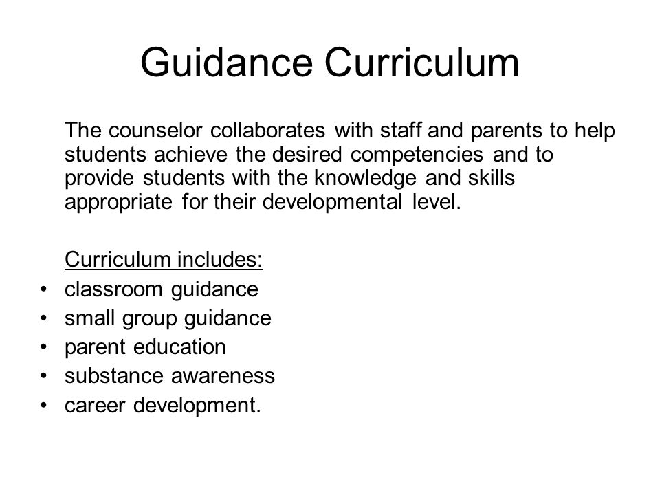 Guidance Curriculum