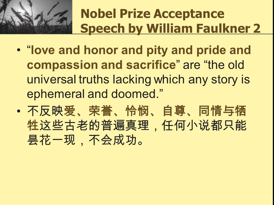 Nobel Prize Acceptance Speech by William Faulkner 2