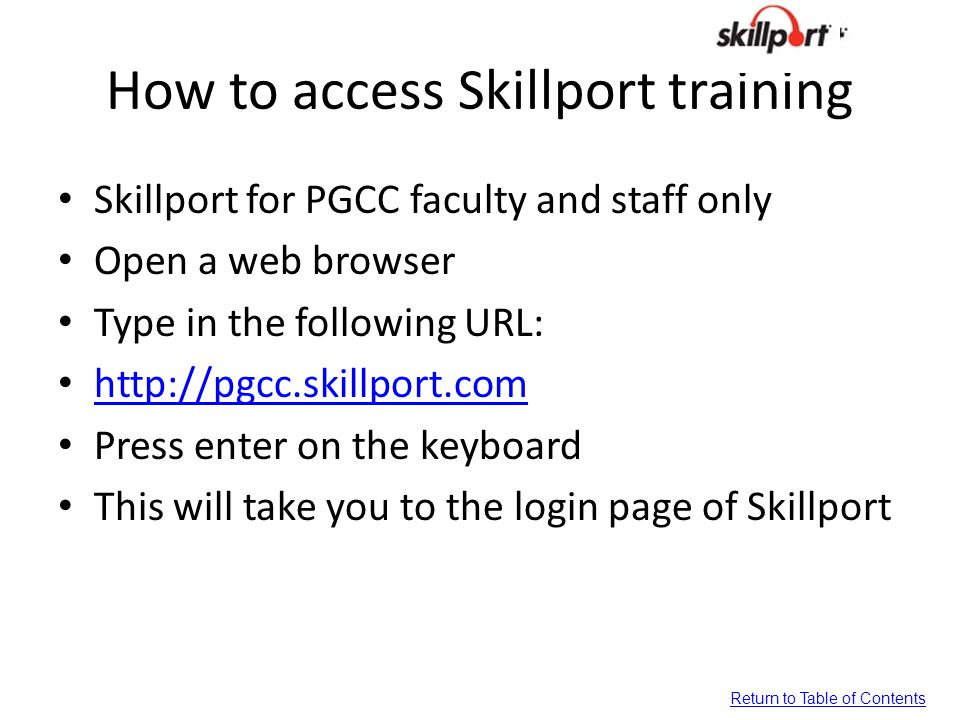 How to access Skillport training