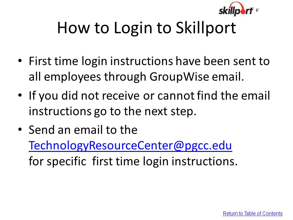 How to Login to Skillport