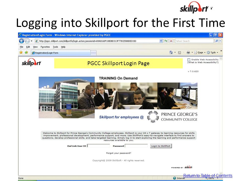 Logging into Skillport for the First Time