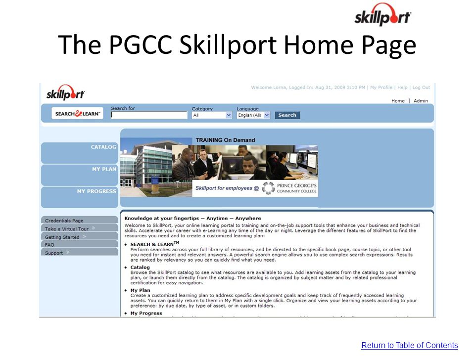 The PGCC Skillport Home Page