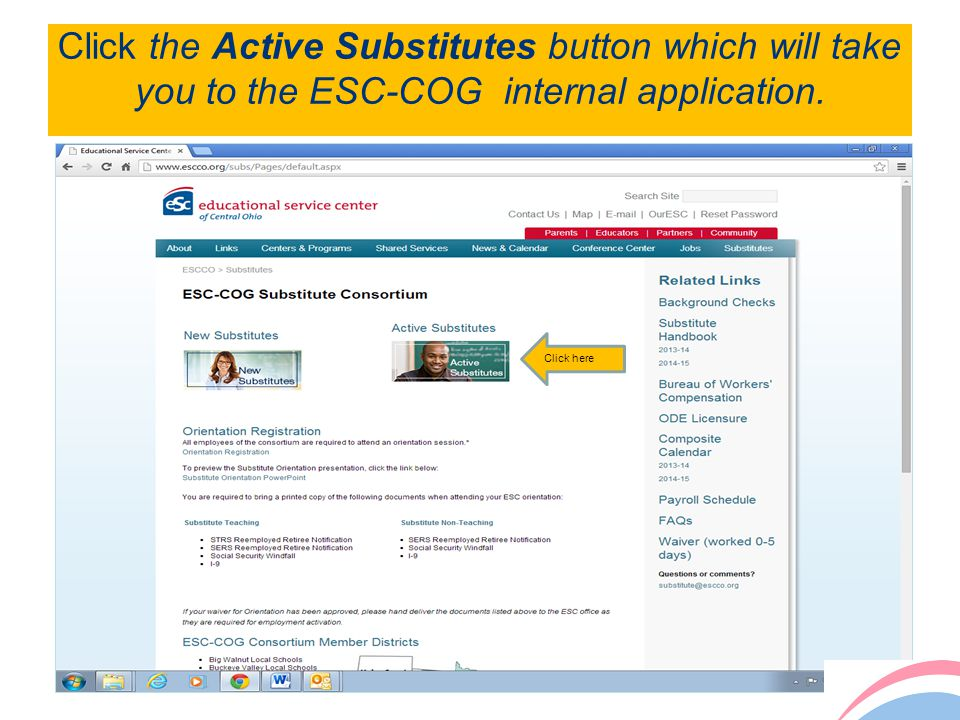 Click the Active Substitutes button which will take you to the ESC-COG internal application.