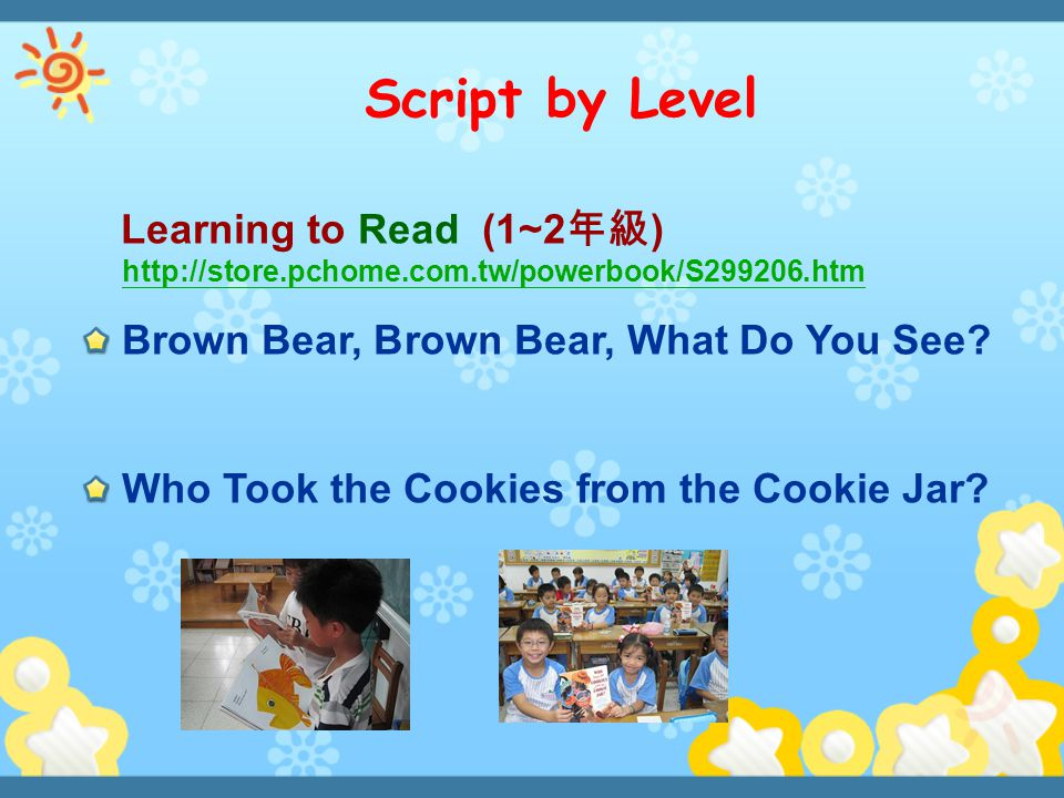 Script by Level Brown Bear, Brown Bear, What Do You See