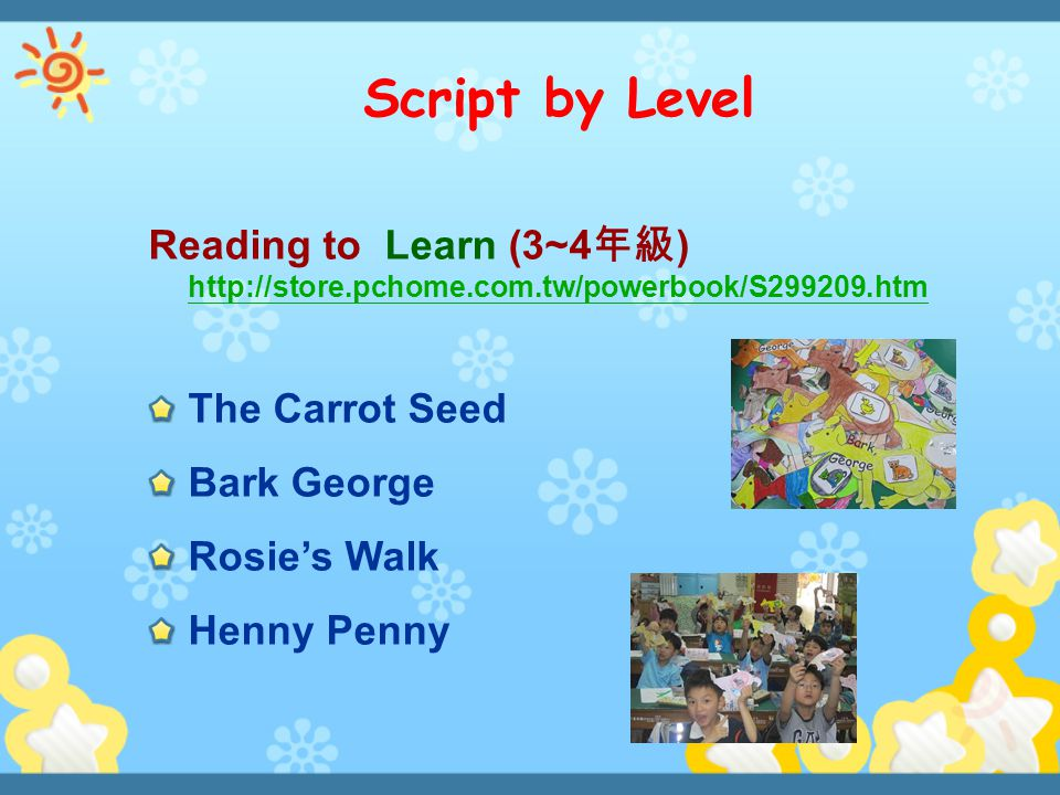 Script by Level Reading to Learn (3~4年級) http://store.pchome.com.tw/powerbook/S299209.htm. The Carrot Seed.