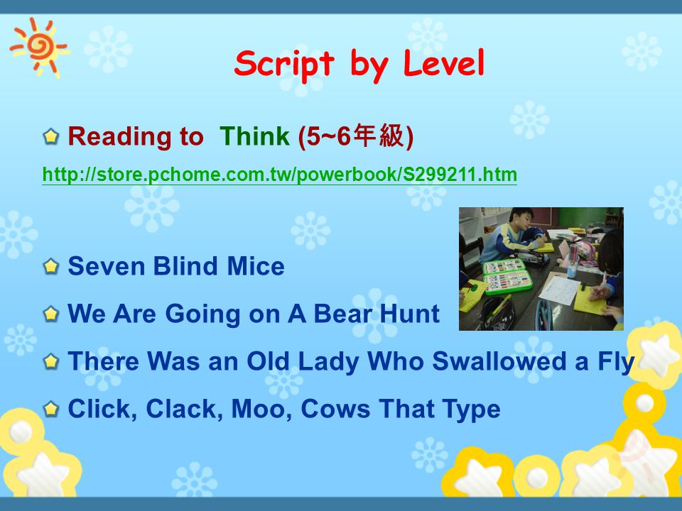 Script by Level Reading to Think (5~6年級) Seven Blind Mice