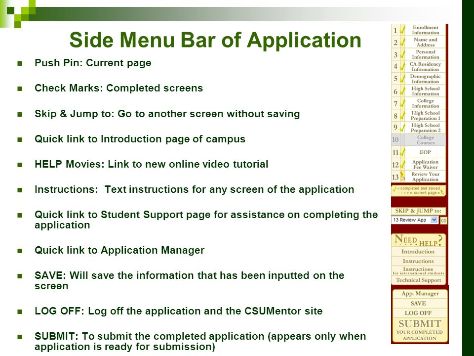 Side Menu Bar of Application