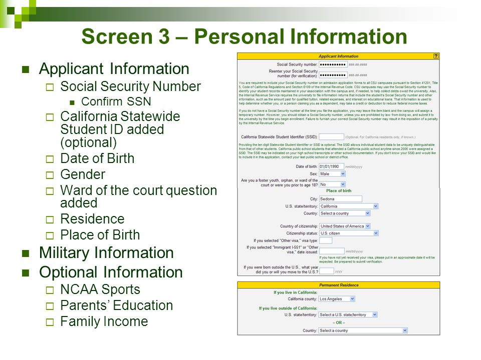 Screen 3 – Personal Information