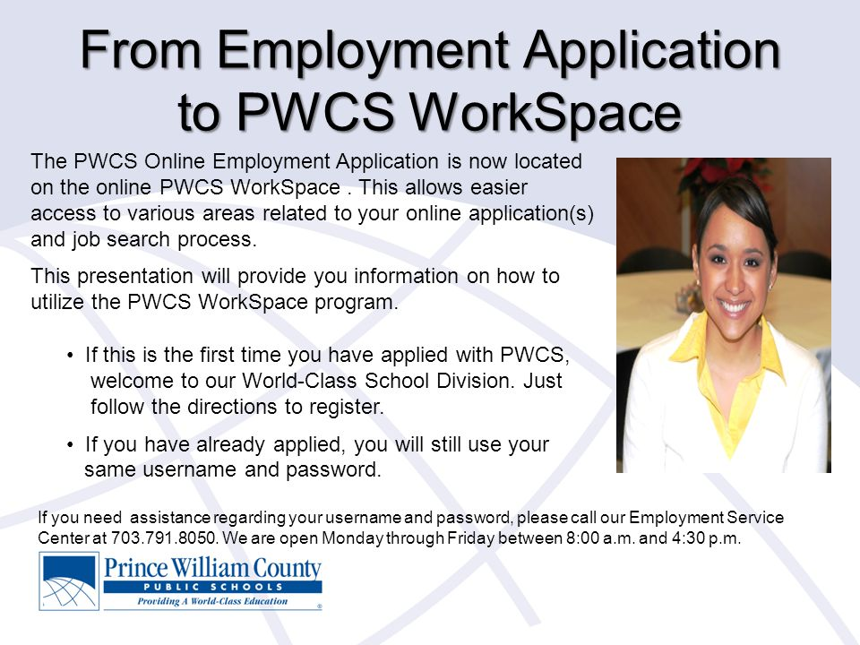 From Employment Application to PWCS WorkSpace