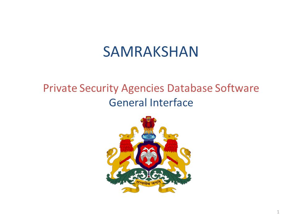 SAMRAKSHAN Private Security Agencies Database Software General Interface