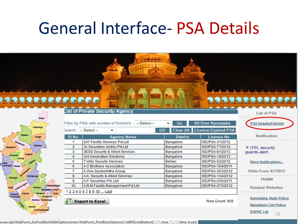 General Interface- PSA Details