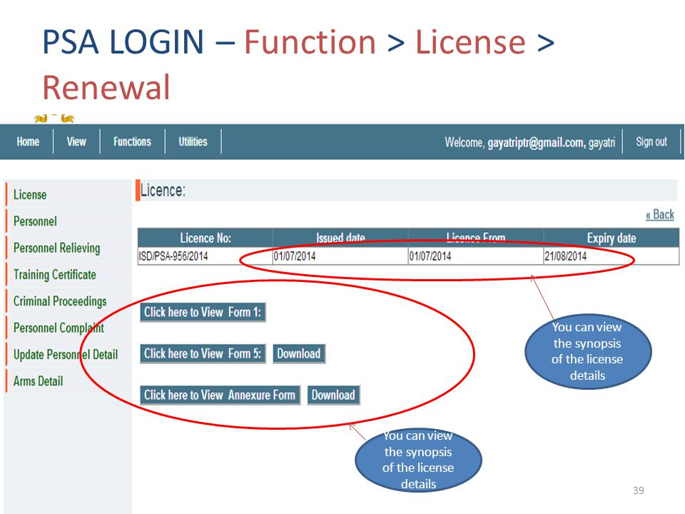 PSA LOGIN – Function > License > Renewal
