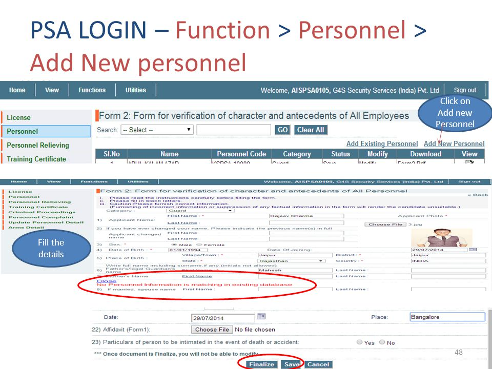 PSA LOGIN – Function > Personnel > Add New personnel