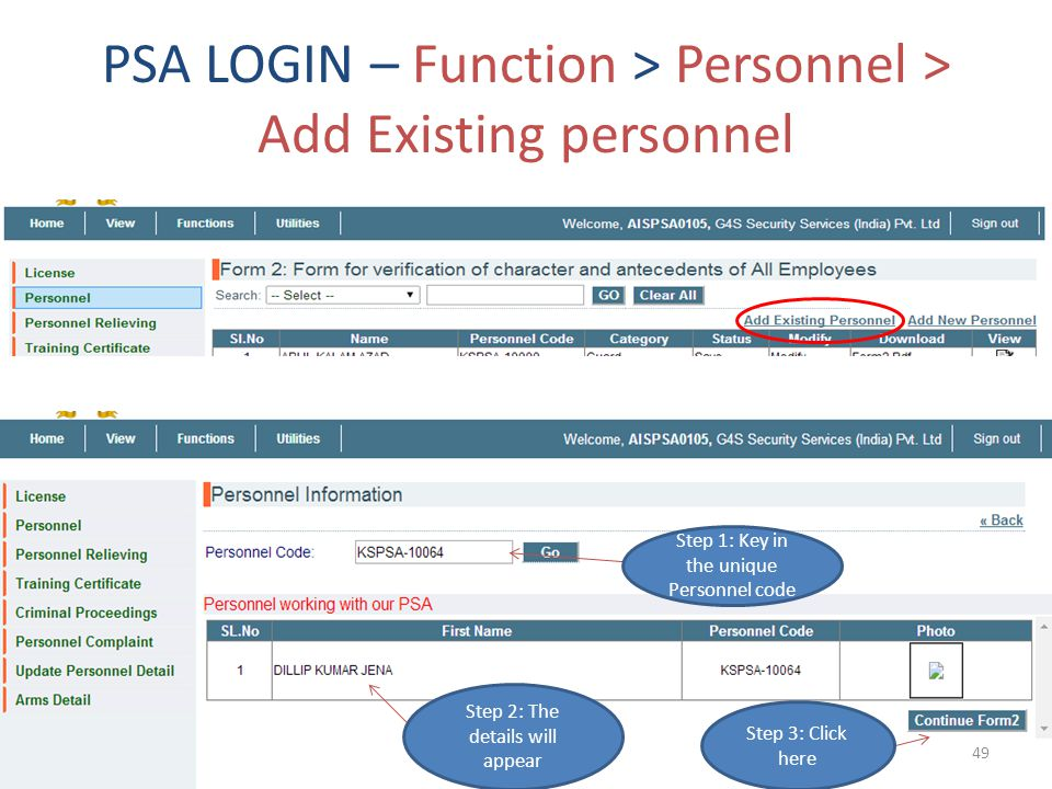 PSA LOGIN – Function > Personnel > Add Existing personnel